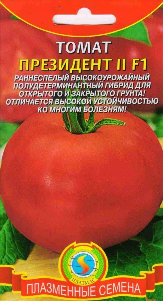 Эволюция для вашей теплицы. описание розовоплодного биф-томата и советы по агротехнике