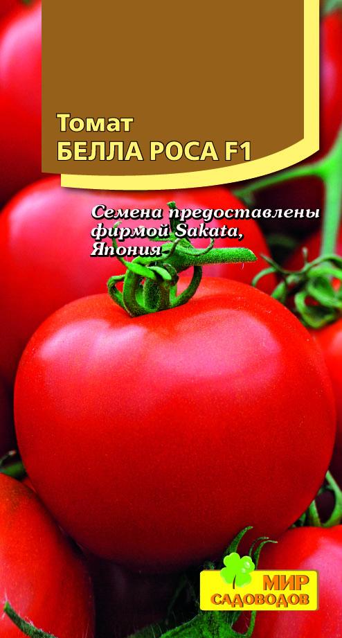 Томат белле f1: характеристика и описание сорта, фото куста и цена на семена, отзывы об урожайности помидоров