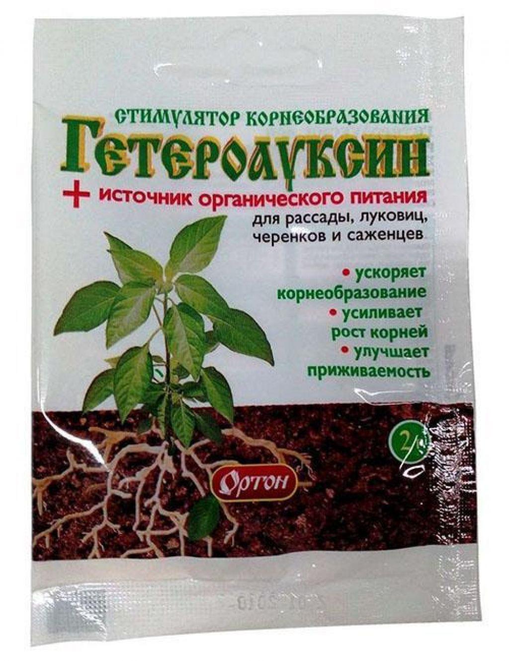 Корневин для рассады помидоров – инструкция по применению, когда можно полить, отзывы