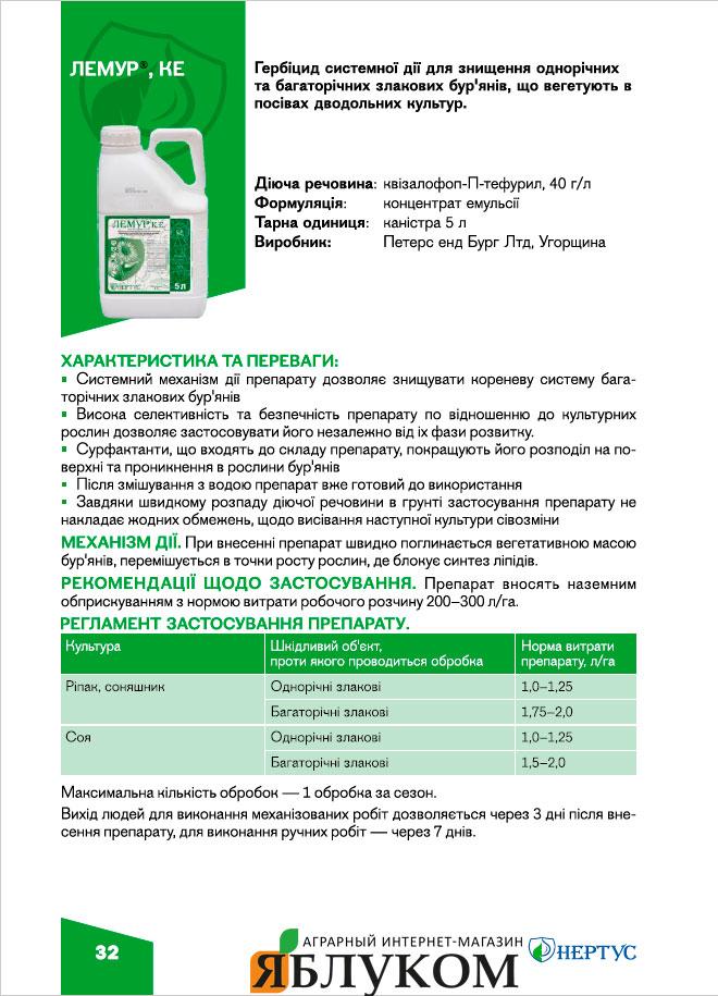 Бенциклана фумарат : инструкция, синонимы, аналоги, показания, противопоказания, область применения и дозы.