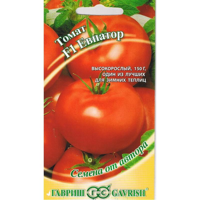 Томат евпатор – характеристика и описание сорта, фото, урожайность, отзывы овощеводов, видео