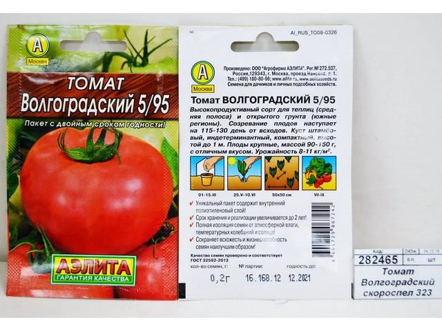 Описание сорта томата Волгоградский скороспелый 323, особенности выращивания и ухода