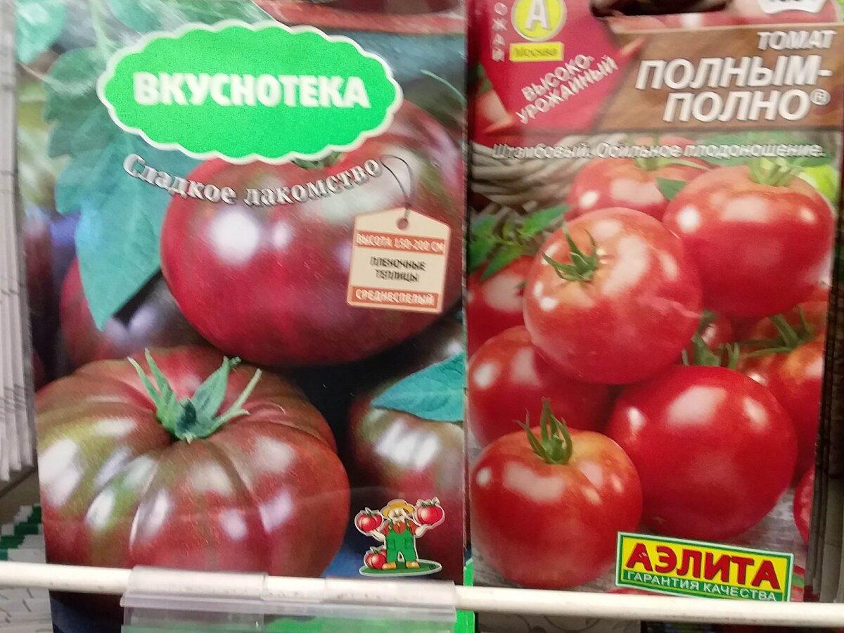 Кистевые томаты | tomatland.ru