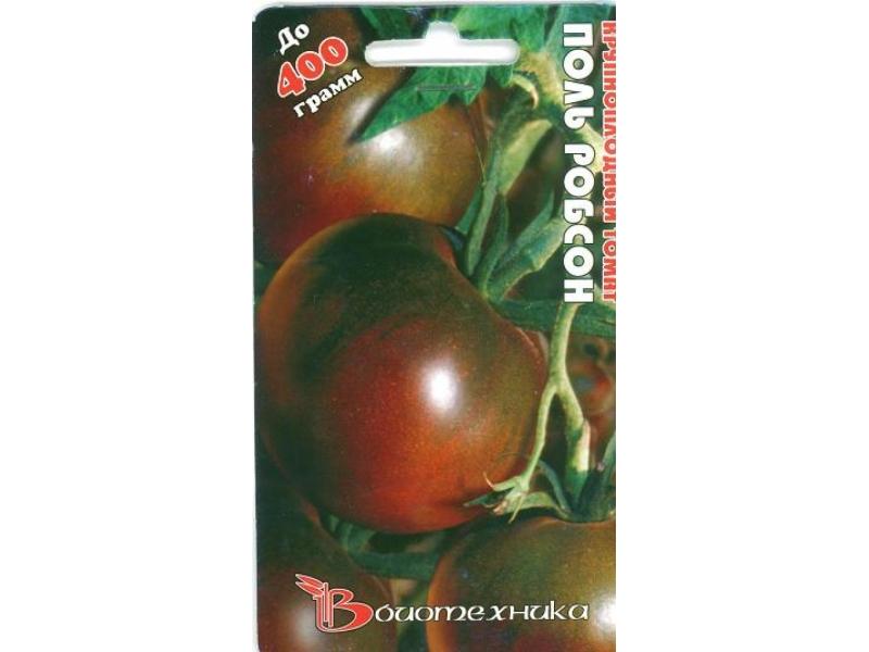 Характеристики и описание сорта томата поль робсон