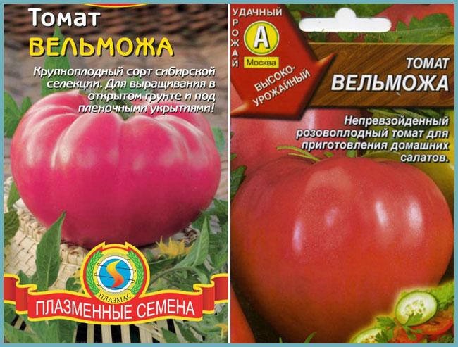 Томат дробленое сердце: описание и характеристика сорта, отзывы, фото, урожайность   tomatland.ru