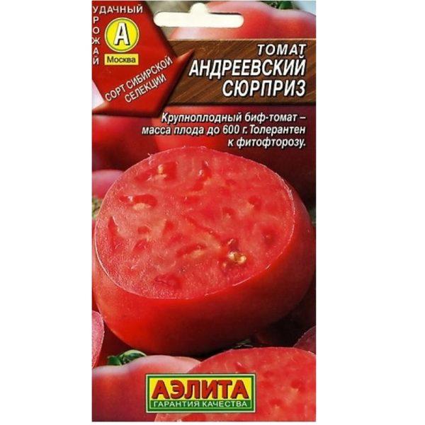 Выращивание томата андреевский сюрприз
