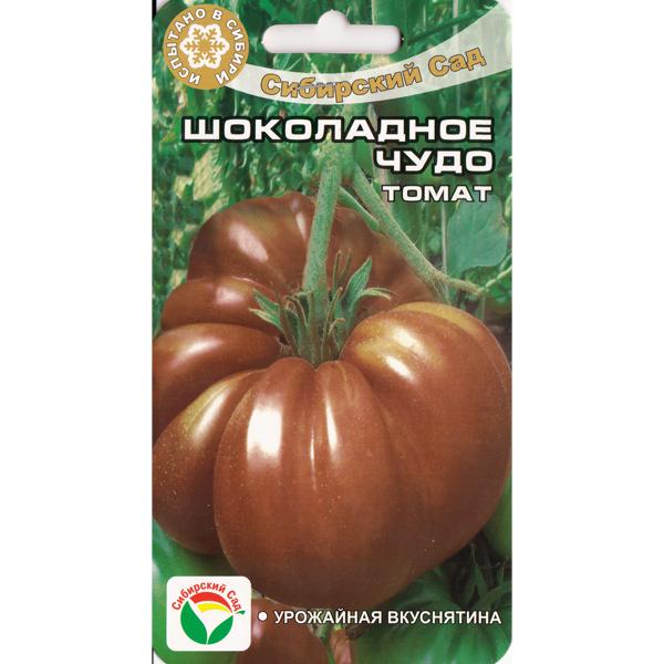 Томат шоколадное чудо: отзывы, фото урожая и пошаговая инструкция по его выращиванию от опытных огородников