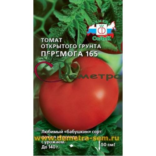 Томат перемога — описание и характеристика сорта | zdavnews.ru