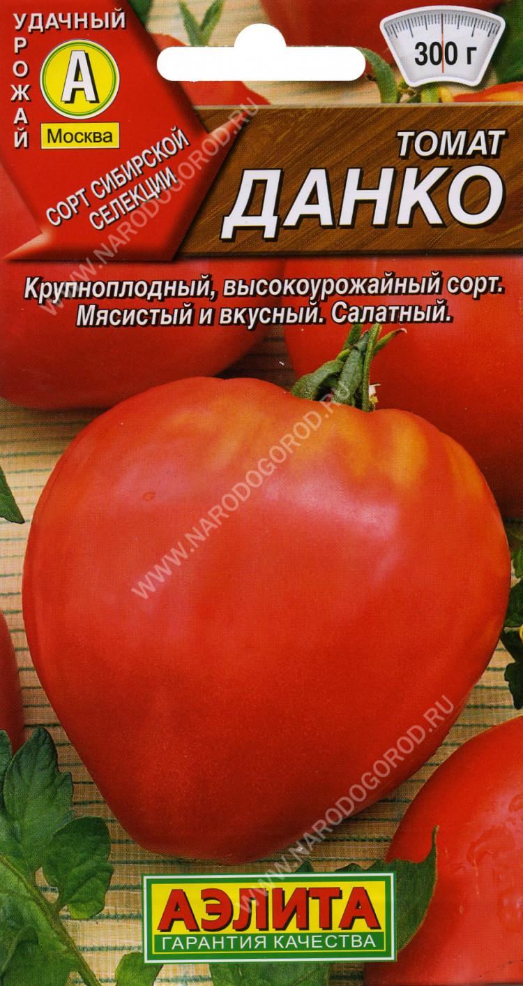 Томат данко: характеристика сорта, описание, отзывы, урожай