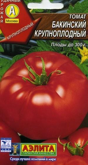 Шапка мономаха: описание сорта томата, характеристики помидоров, посев