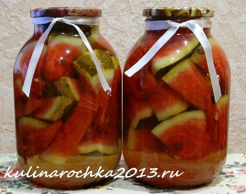 Как солить арбузы на зиму в банках: простые пошаговые рецепты с фото