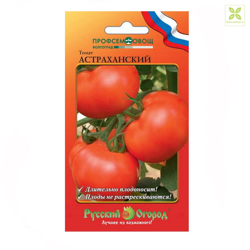 Агротехника выращивания рассады томатов в 2020 году и сроки |