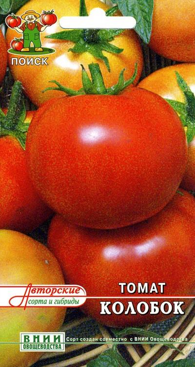 Томат колокола россии: отзывы, фото, урожайность, описание и характеристика   tomatland.ru