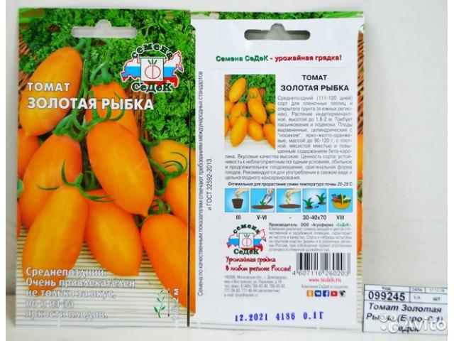 ✅ золотая рыбка: описание сорта томата, характеристики помидоров, посев - tehnomir32.ru