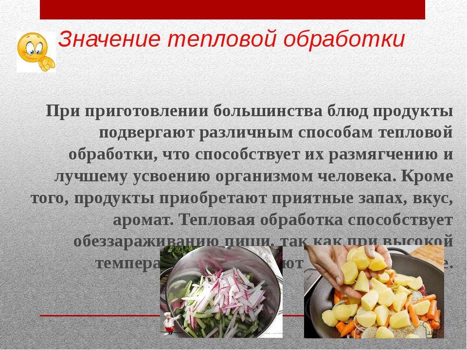 Ежовик: состав, польза, вред, рецепты | food and health