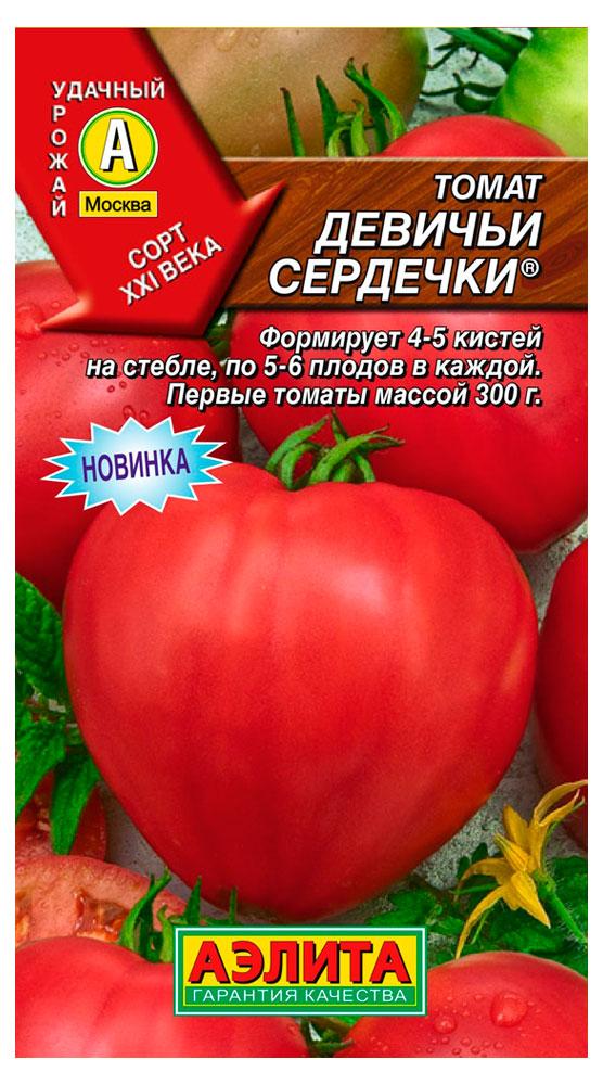 Сердцевидные сорта томатов с фото и описанием, достоинства и недостатки, какие лучше