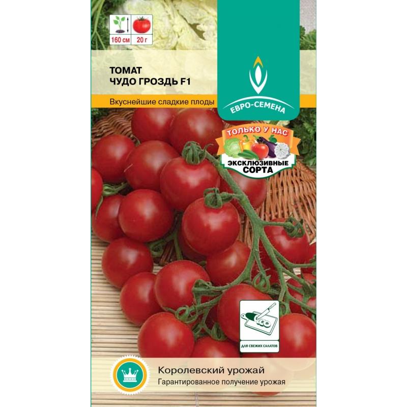 Томат бурая гроздь f1: описание и урожайность сорта, фото, отзыв