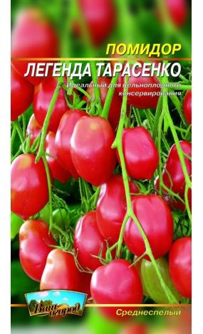 Томат легенда тарасенко: характеристика и описание сорта, его преимущества и недостатки, методика выращивания