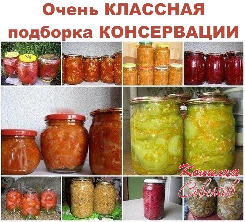 Фасоль с овощами на зиму «пальчики оближешь»: 6 вкусных рецептов