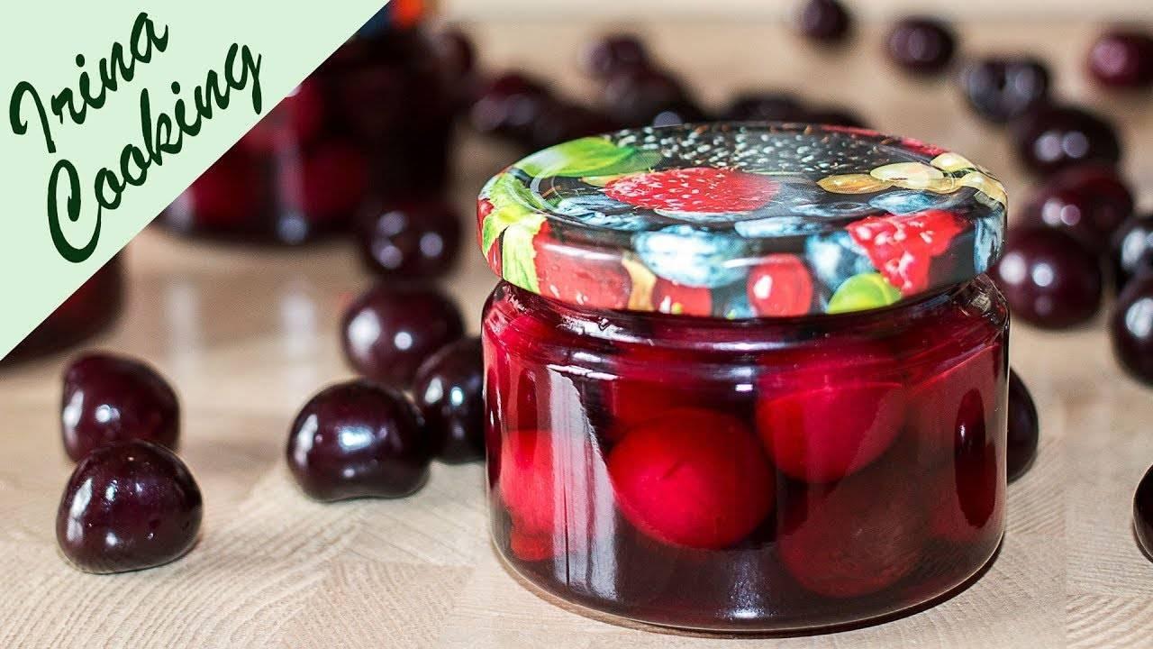 Заготовки из вишни: рецепты на зиму