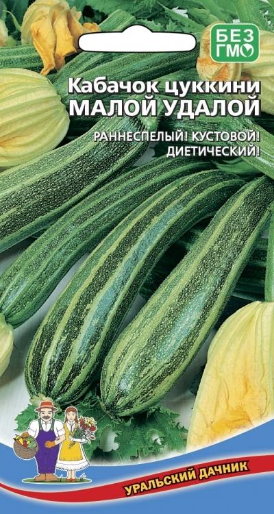 Кабачок сангрум f1: описание и характеристика сорта, отзывы огородников