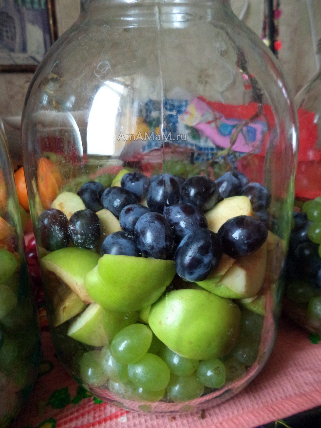 Компот из винограда и яблок на зиму - мир винограда - сайт для виноградарей и виноделов