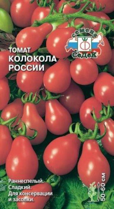 Томат колокола россии: характеристика и описание сорта, урожайность с фото