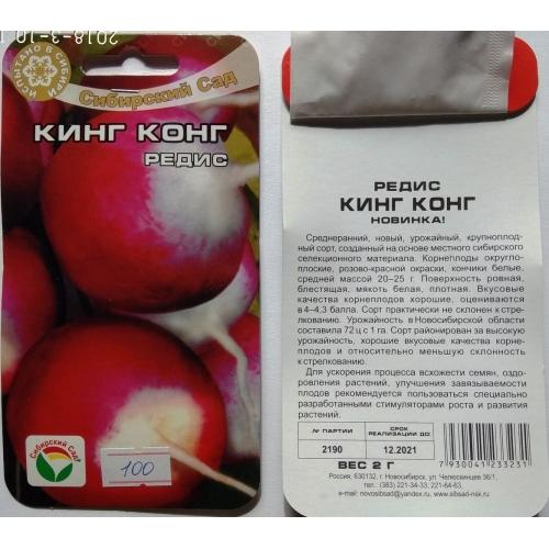 Необыкновенная новинка из украины — томат супер экзотик: характеристики и описание сорта