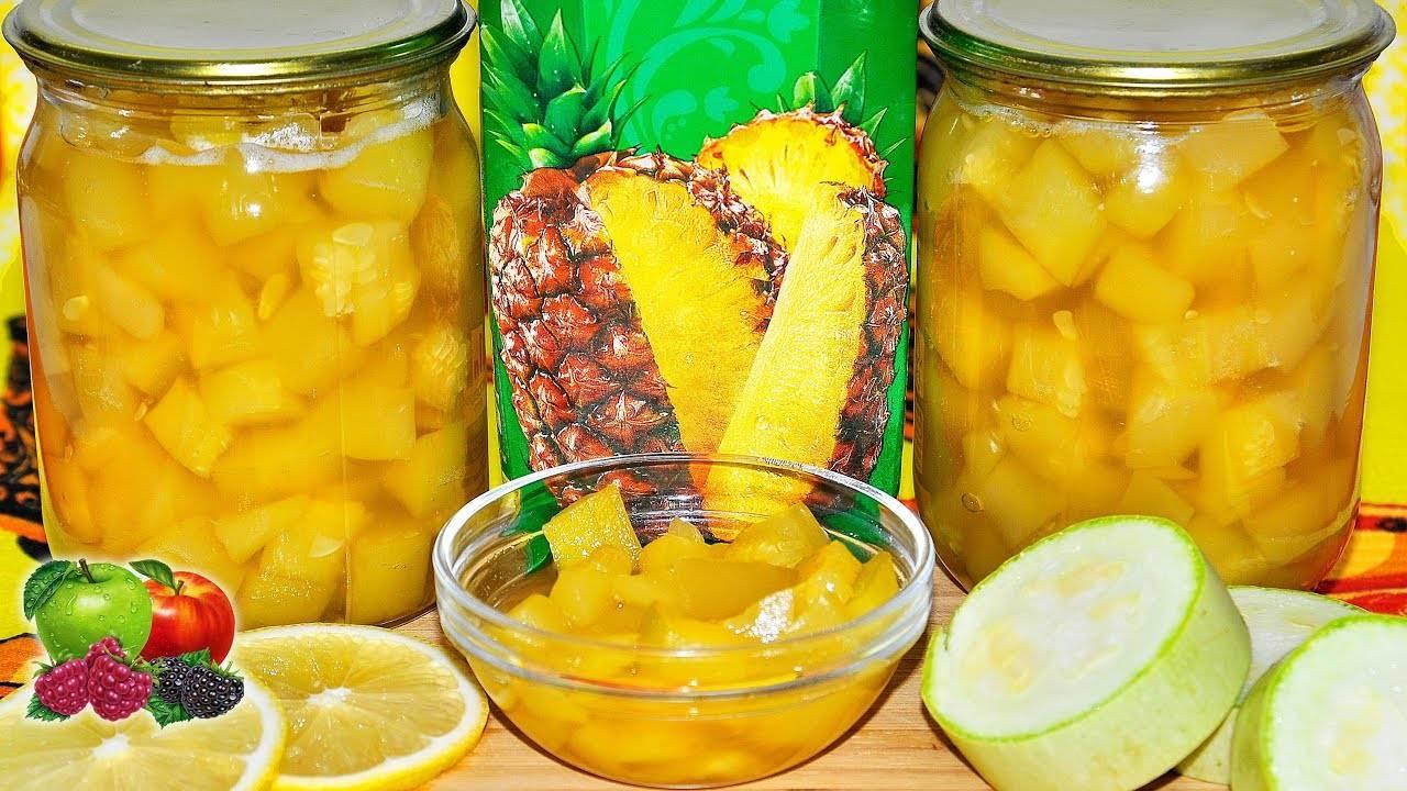 Варенье из кабачков с яблоками: 9 вкусных рецептов приготовления на зиму
