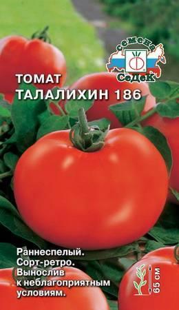 Описание томата ваше благородие, преимущества и агротехника культивирования сорта