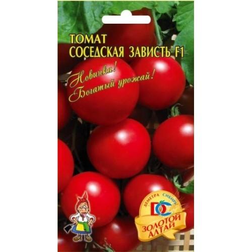 Сорт томата соседская зависть