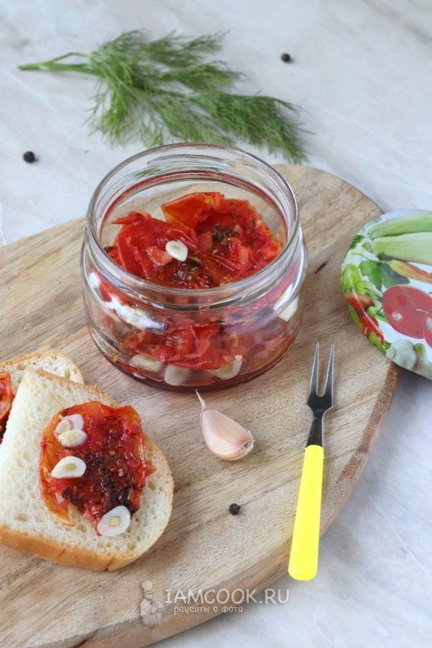 Вяленые помидоры в домашних условиях: 20 пошаговых рецептов на зиму с фото