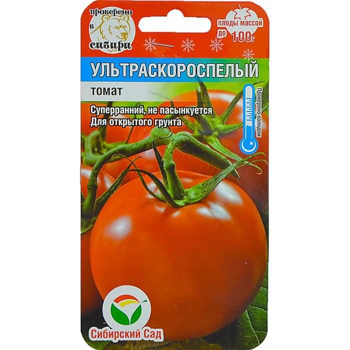 Ультраскороспелые сорта томатов — характеристика и описание сортов