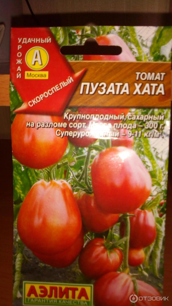 Томат вояж f1 — описание сорта, урожайность, фото и отзывы садоводов