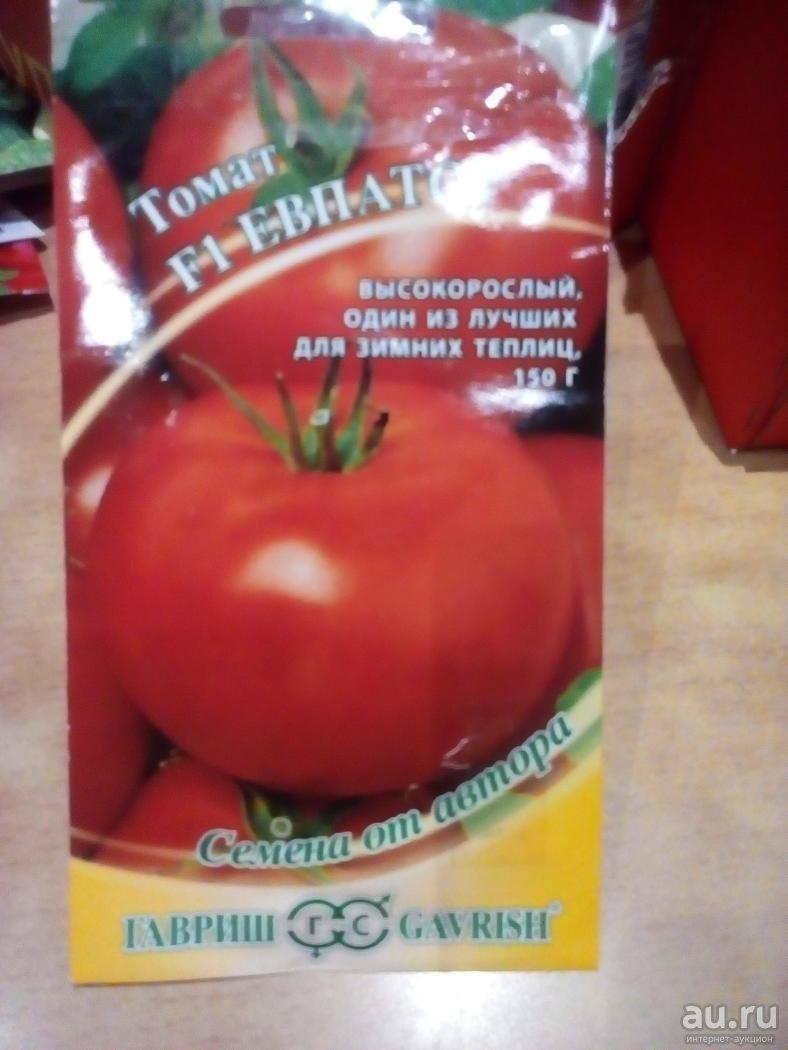 Рекордсмен среди гибридов — сорт томата «евпатор» и его характеристики