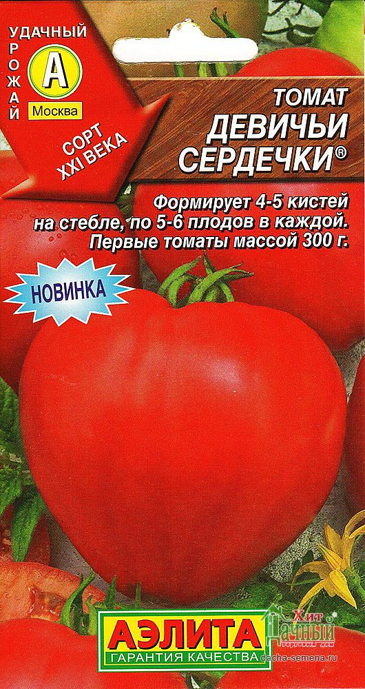 Томат пурпурное сердце: описание сорта, отзывы, фото, урожайность   tomatland.ru