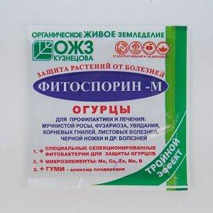 Инструкция по применению «фитоспорина» для рассады помидоров