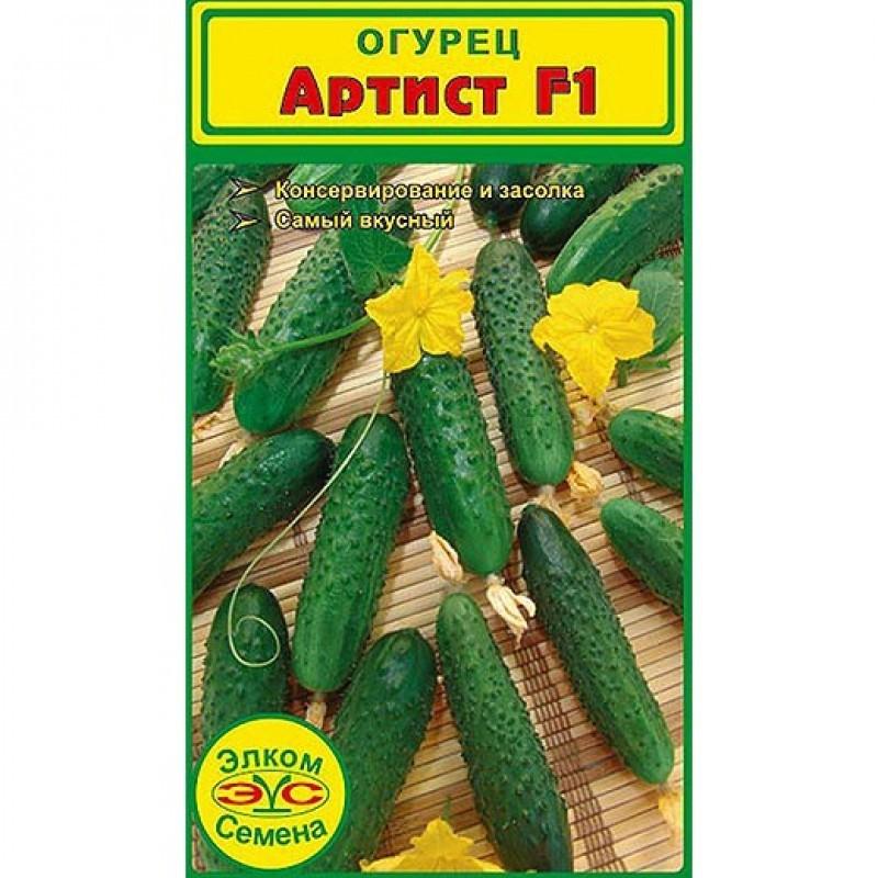 Огурец атос f1: описание сорта, фото, отзывы садоводов