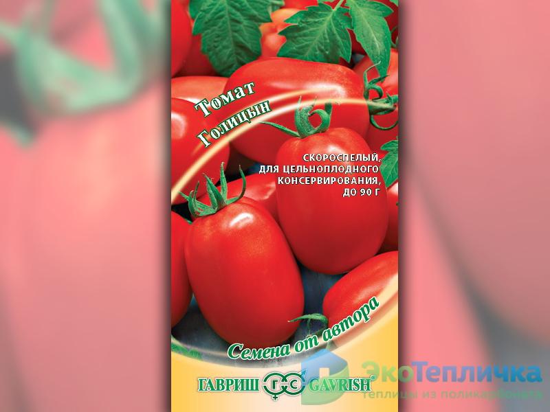 Томат черрипальчики f1: описание сорта, отзыв, фото, урожайность