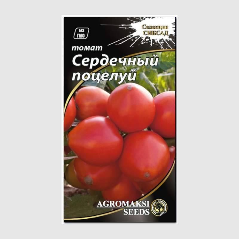 Семена томат сердечный поцелуй: описание сорта, фото. купить с доставкой или почтой россии.