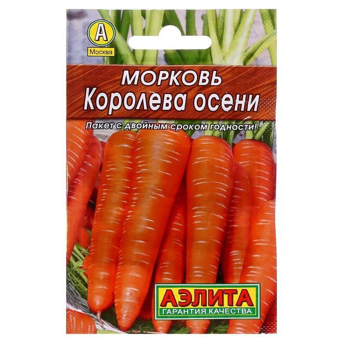 Морковь канада f1: описание и характеристика сорта, фото + отзывы садоводов