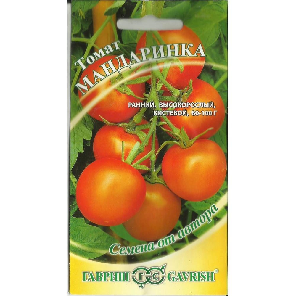 Семена томат игранда f1: описание сорта, фото. купить с доставкой или почтой россии.