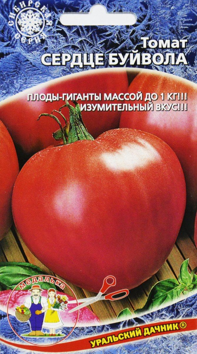 ✅ пламя агроописание сорта томата, характеристики помидоров, посев - tehnomir32.ru