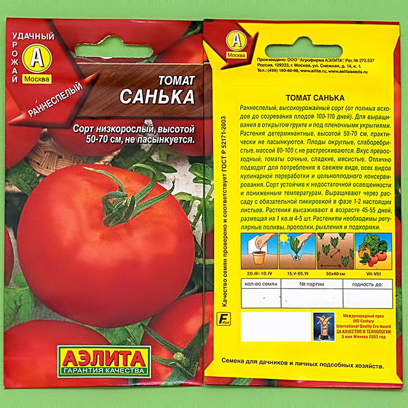 Описание, характеристики и выращивание томатов сорта «ляна»