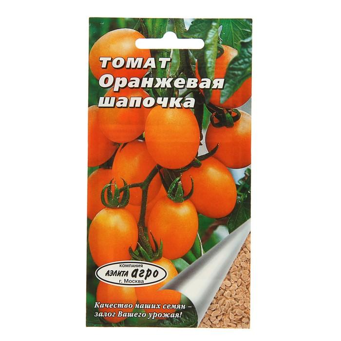 Как вырастить томаты красная шапочка - всё о землеводстве
