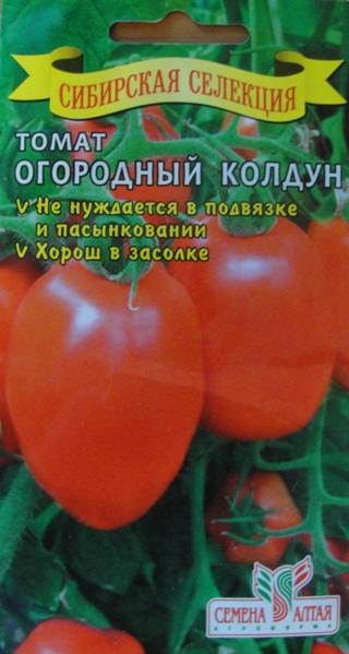 Описание сорта томата огородный колдун, его характеристика и урожайность - всё про сады