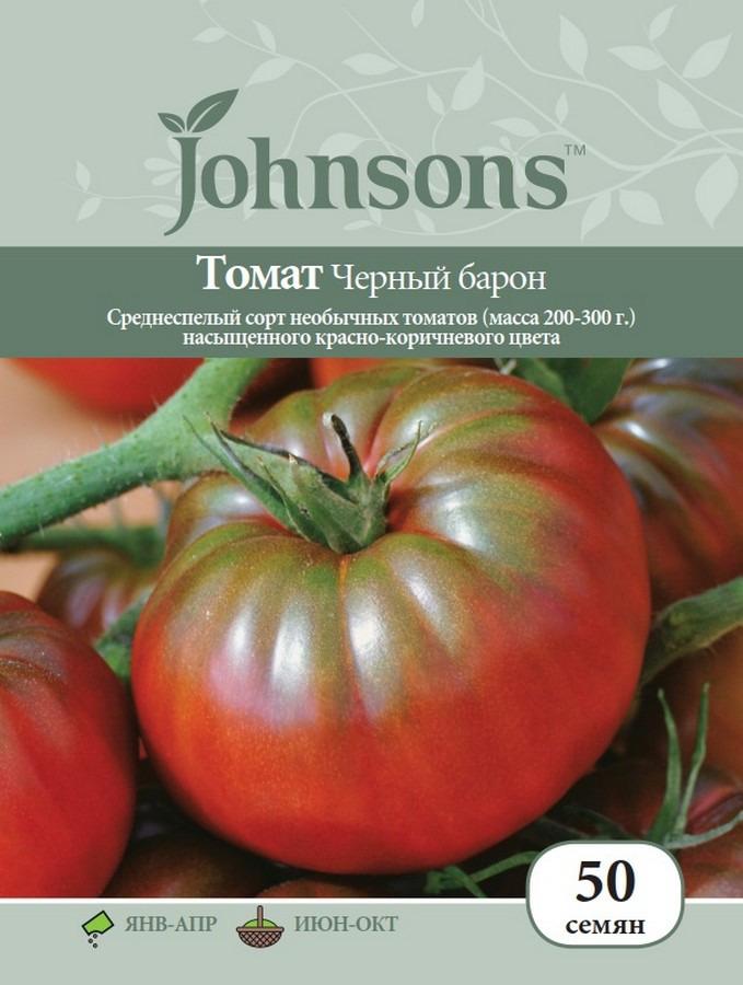 """Томат """"де барао"""": характеристика и описание сорта, когда выращивать на рассаду, фото помидор русский фермер"""