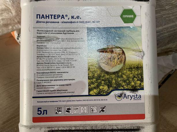 Инструкция по применению гербицида пропонит, принцип работы и нормы расхода