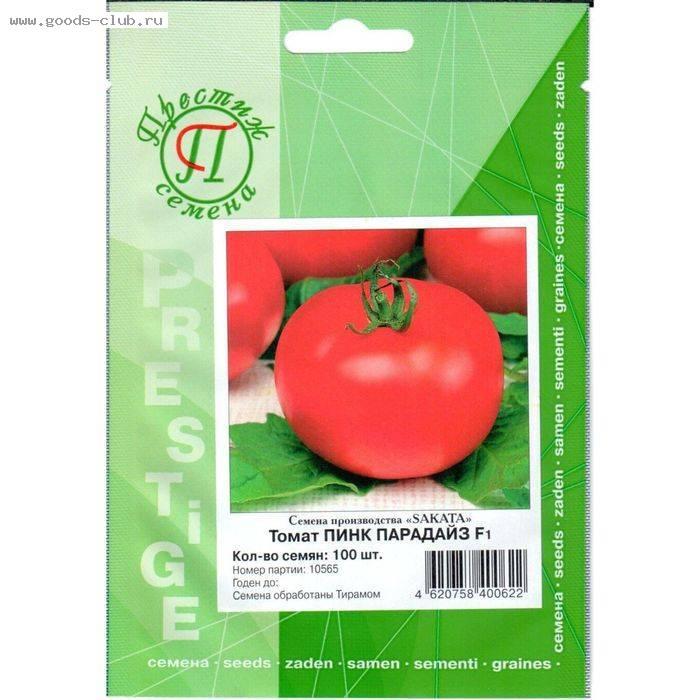 Описание томата пинк герл, краткая характеристика плодов
