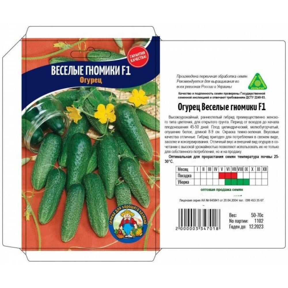 Огурец сорта сибирский многодетный f1: особенности и правила выращивания